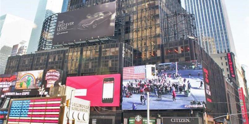 Image of Mariner Wealth Advisors' New York City Office